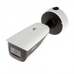 12MP IR Bullet WizMind Network Camera